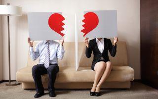 Исковое заявление на развод через суд