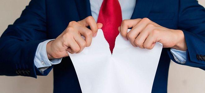 Как оформить заявление об отказе от апелляционной жалобы в суд