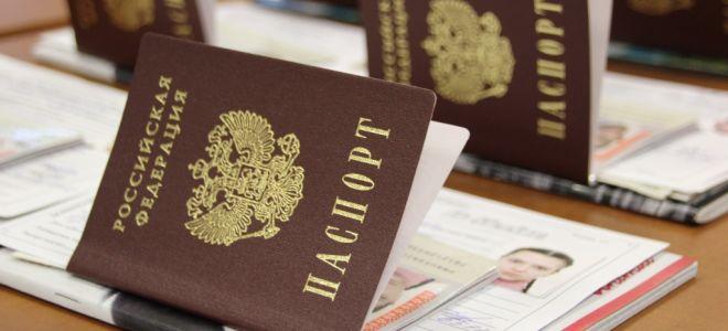 Снятие с регистрационного учёта по месту жительства: иск в суд, образец